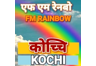 Rainbow FM Kochi