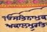 Sri Akhand Paath Sahib