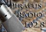 Peiraias FM