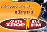 Κρήτη Σπορ 87.6 FM