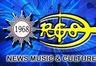 94.2 RGS FM Ponorogo