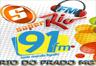Super Rio FM